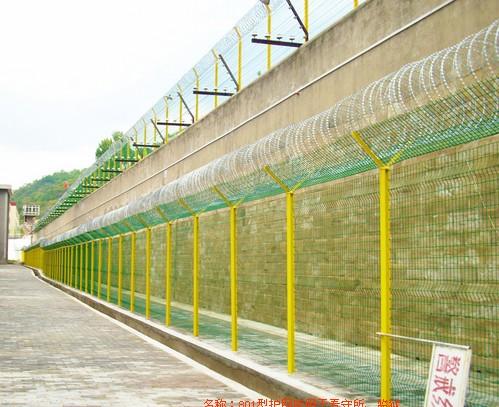 看守所监狱防护网