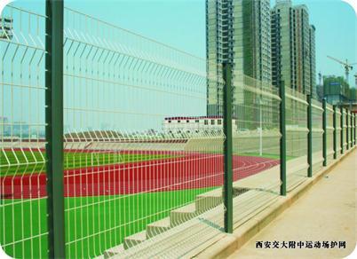 西安体育场防护网
