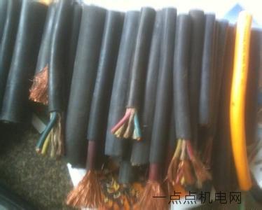 橡套软电缆厂
