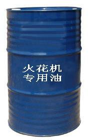 江夏废液油回收