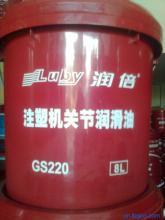 武汉废空压机油回收
