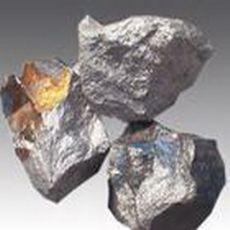 铝铁生产厂家