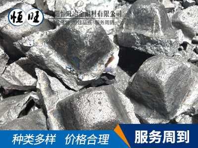 硅铝铁合金生产厂家