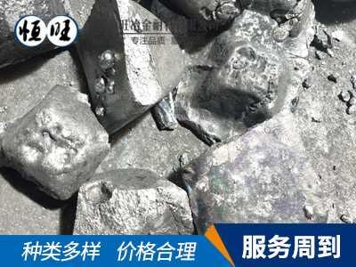 硅铝铁合金批发