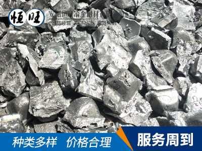 新型硅铝铁