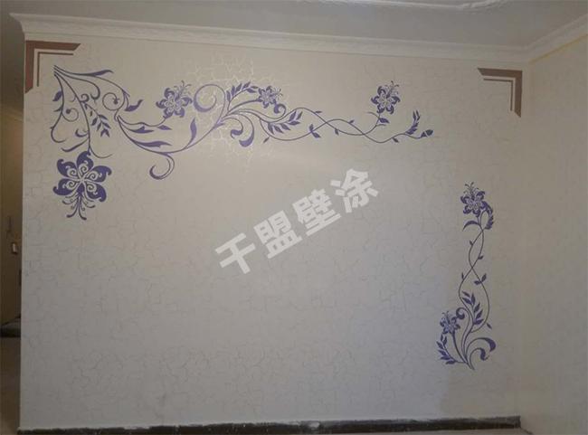 健康内墙干粉壁涂