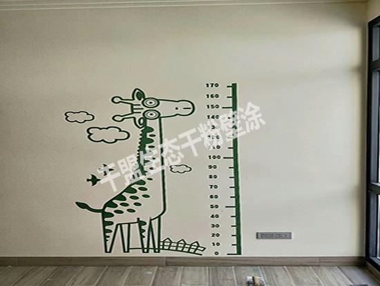 干粉墙艺施工效果图