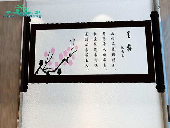 中式143-145