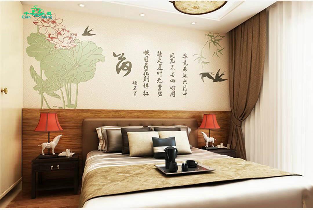 中式风格、卧室、中式-148