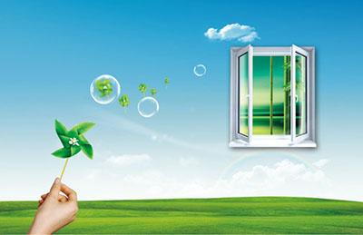 【揭秘】科技专业治理室内空气 石家庄室内空气治理装修施工注意事项