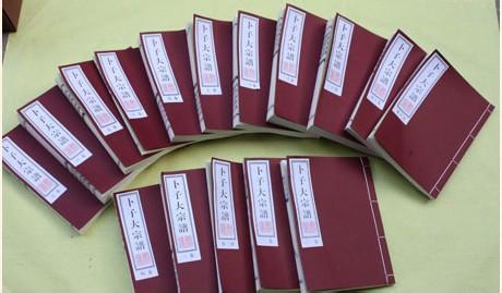 宣纸家谱印刷 宣纸家谱印刷厂 申雅印刷专业印刷厂