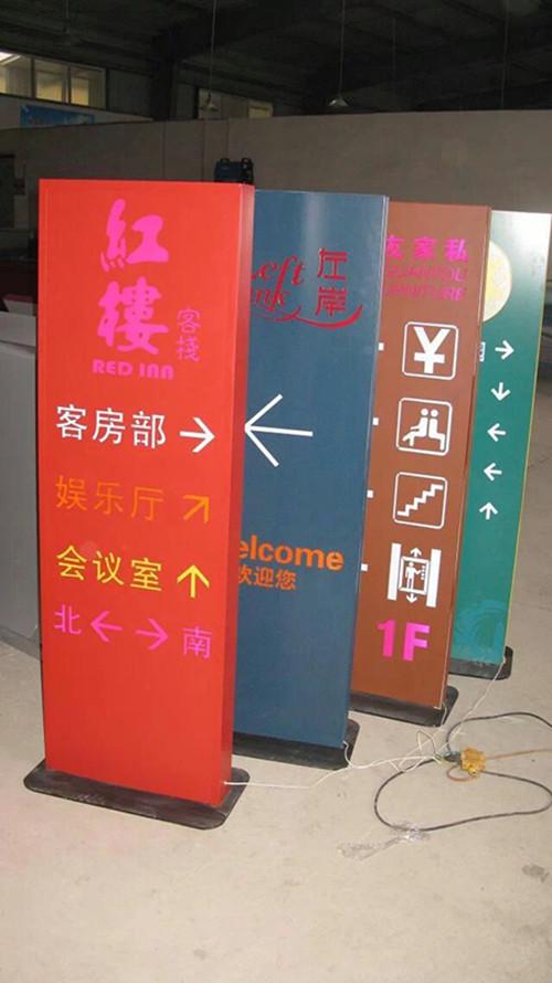 武汉标识标牌