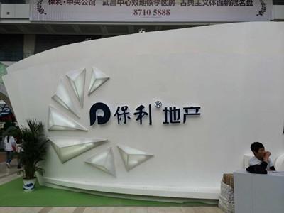 武汉标识标牌厂