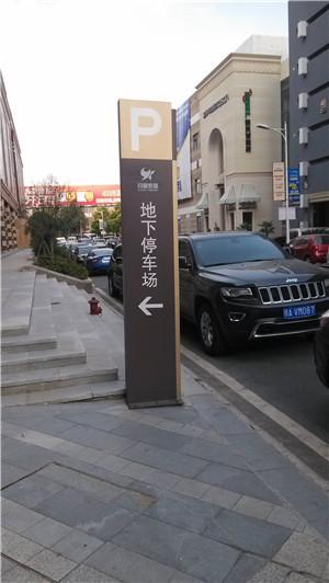 武汉户外标识标牌