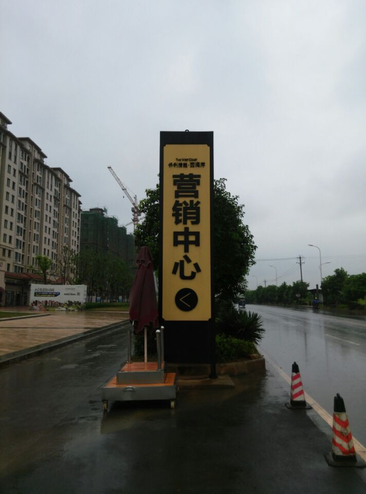 武汉户外标识标牌厂家