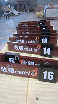 武汉商场标识标牌