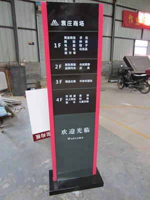 武汉标识标牌厂安装标牌亚克力字的方法 汉口标识标牌的制作方法有哪些