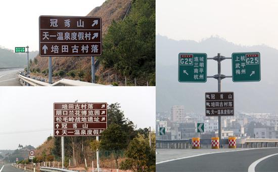 武汉旅游标识标牌制作
