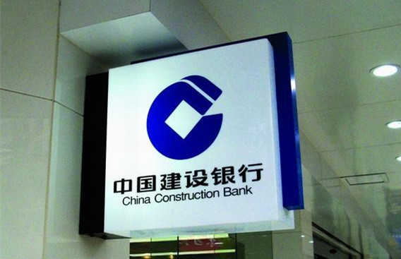 武汉银行标识标牌