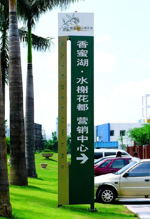 武汉广告标识标牌