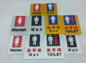 武汉标识标牌厂标识制作的领域是什么 告诉您武汉树木铭牌的制作工艺