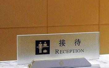 武汉酒店标牌