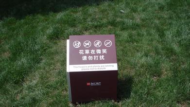 武汉不锈钢标识标牌制作标识标牌使用丝印油墨的说明 如何处理武汉企业标牌的表面呢