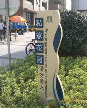 武汉房地产标识