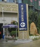 武汉不锈钢标识标牌制作标牌制作的常见材料和形式 如何选择武汉不锈钢标牌制作厂