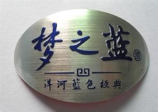 武汉不锈钢标识标牌制作公司的标识设计该怎么样去做? 武汉树木铭牌的制作工艺介绍