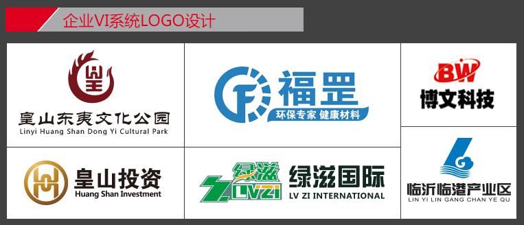企业VI系统logo设计