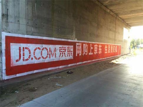 西安彩绘广告