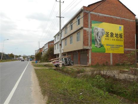 建筑墙体广告