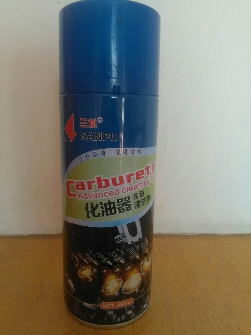 化油器清洗剂