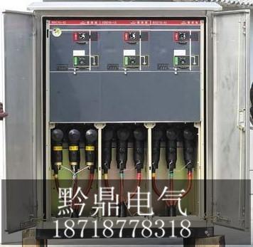 贵州环网柜