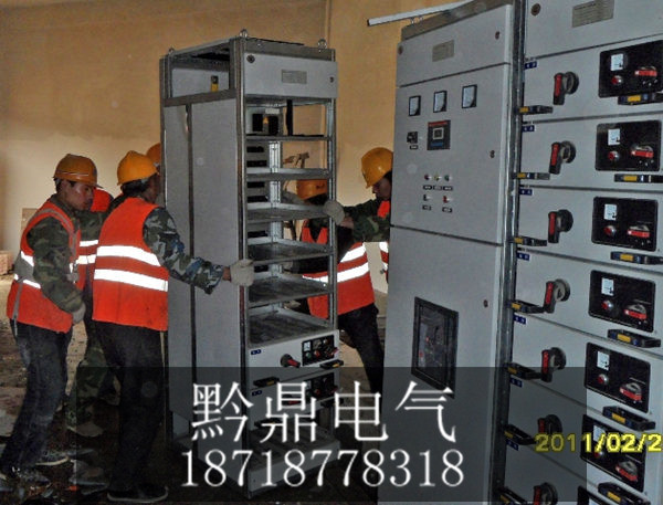 GCK低压柜拼装