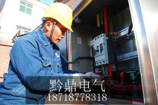 户外低压配电箱安装计量