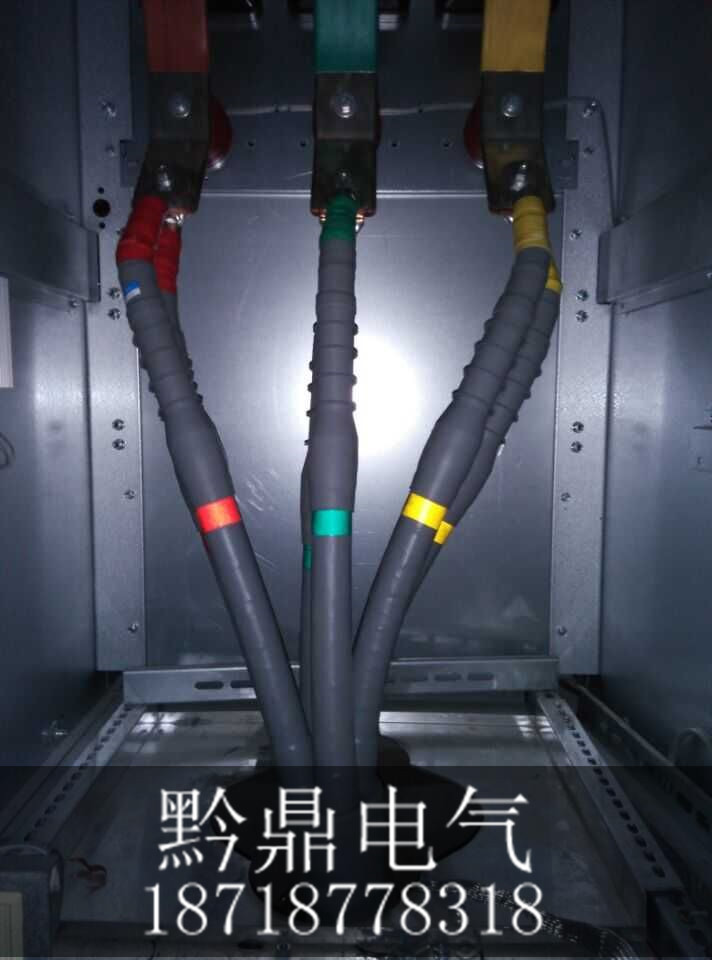 电缆头制作安装