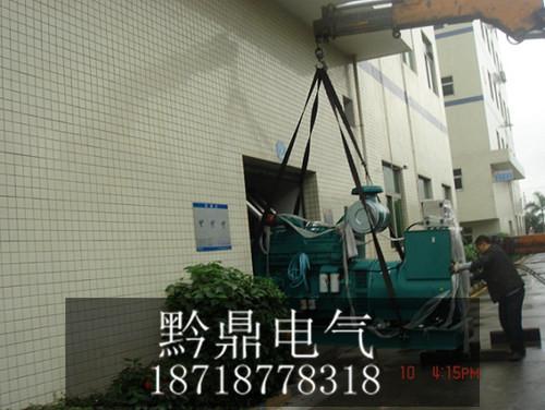 发电机组安装