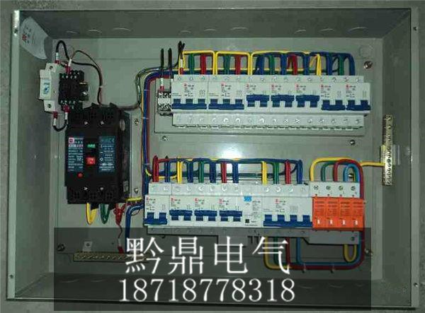 嵌入式低压配电箱