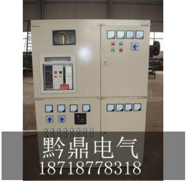紧凑型低压配电柜