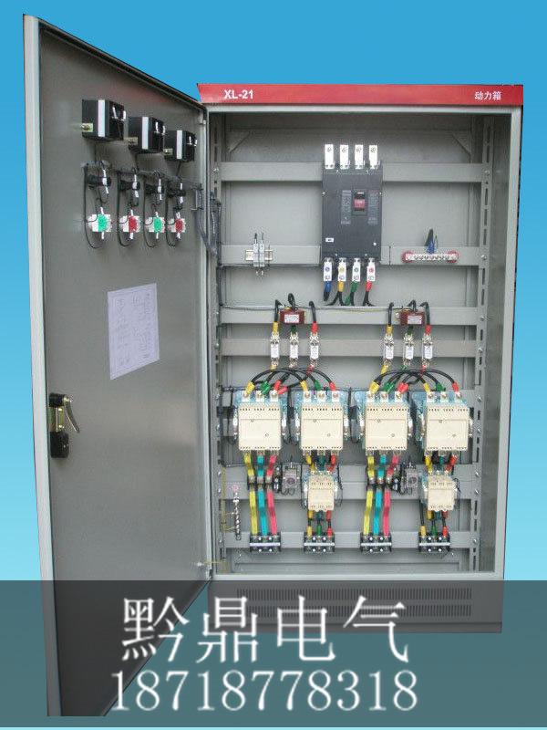 工厂正反转电机启动柜