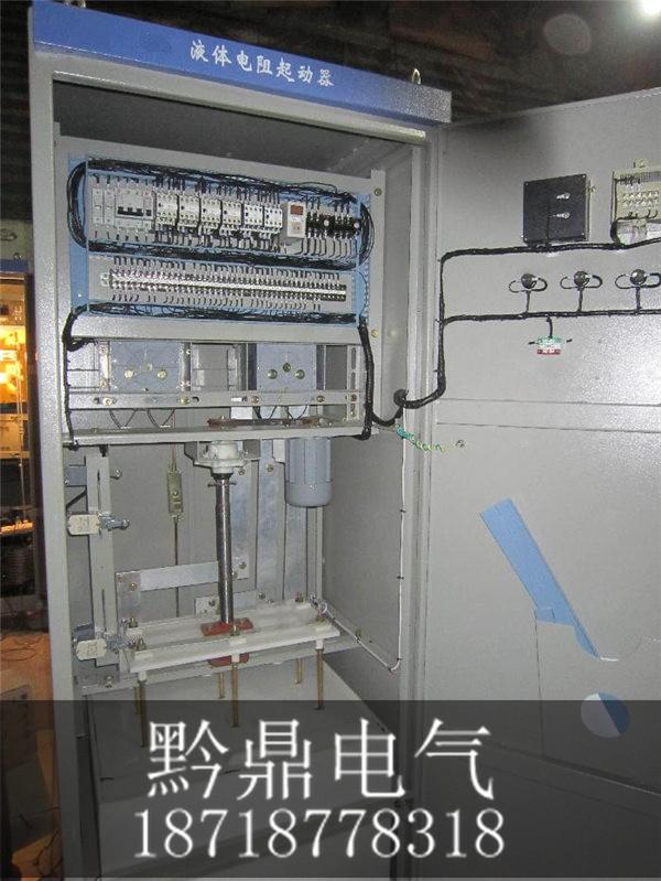 电动机液体电阻启动柜