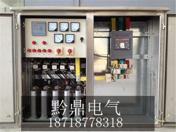 低压综合配电柜
