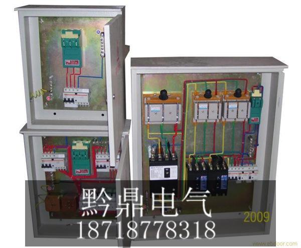 低压临时配电箱