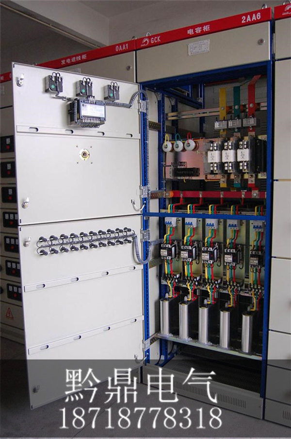 GCK低压电容柜