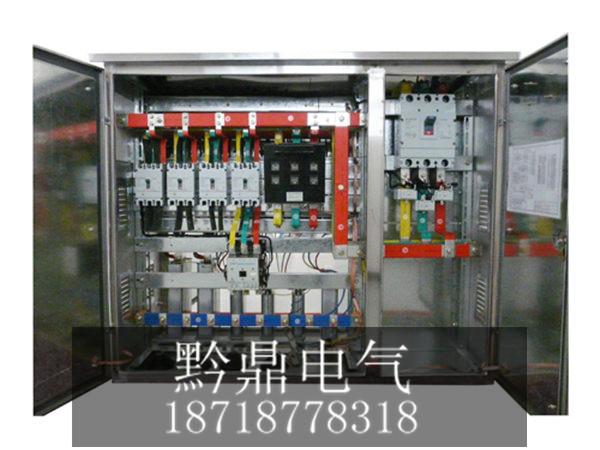 低压不锈钢综合配电柜