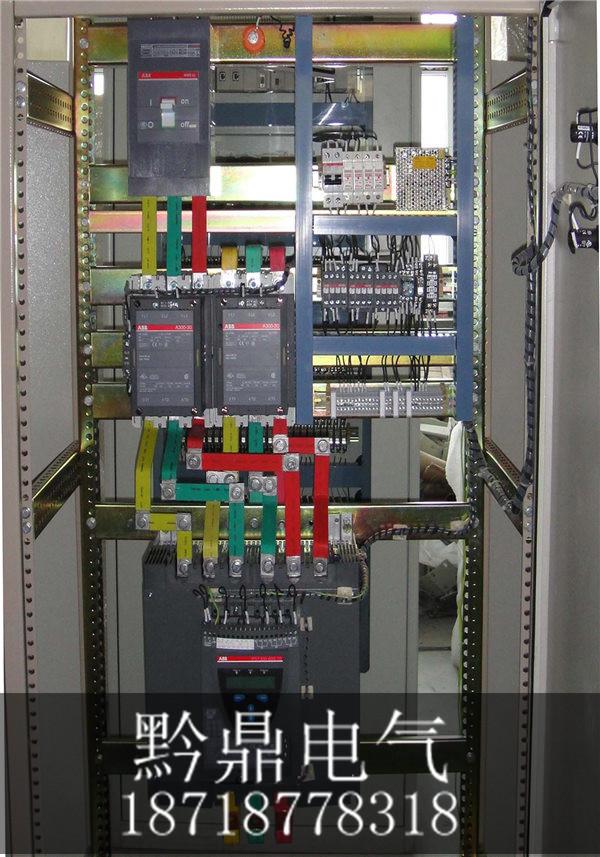 低压变频启动柜