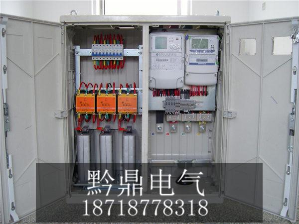 低压SMC箱体综合配电柜