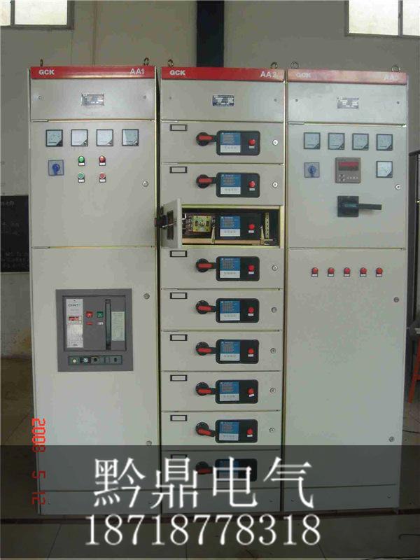 低压GCK配电柜